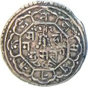 1 Mohar - Jaya Prakash Malla – reverse