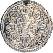 1 Mohar - Jaya Prakash Malla (2nd reign) – reverse