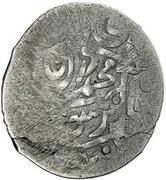 Tanka - Tursun Muhammad – obverse