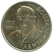 50 Tenge (Gabit Musirepov) -  reverse