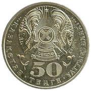 50 Tenge (Gabit Musirepov) -  obverse
