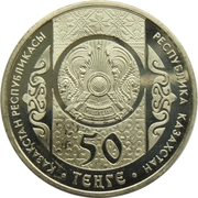 50 Tenge (Taras Shevchenko) -  obverse
