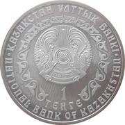 1 Tenge (Silver Irbis) – obverse