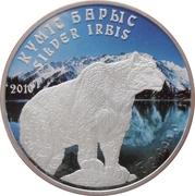 1 Tenge (Silver Irbis) – reverse