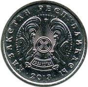 20 Tenge (magnetic) – obverse