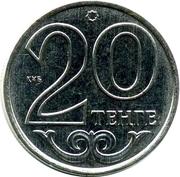 20 Tenge (magnetic) – reverse