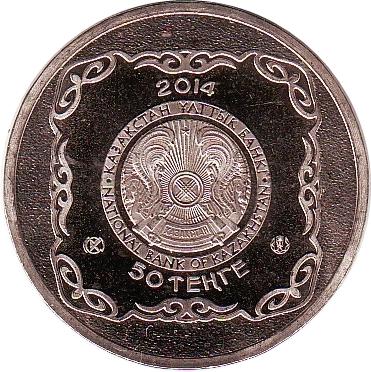 "Kazakhstan 50 tenge 2014 /""Space 2015 Kasachstan Buran/"" UNC"
