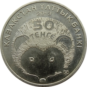 50 Tenge (Brandt's hedgehog) -  obverse