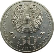 50 Tenge (Magzhan Zhumabaev) -  obverse