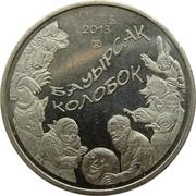 50 Tenge (Boorsog / Kolobok) -  reverse
