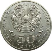 50 Tenge (Mukan Tulebaev) -  obverse