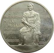 50 Tenge (Mukan Tulebaev) -  reverse