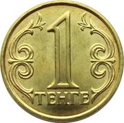 1 Tenge (magnetic) – reverse