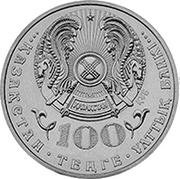 100 Tenge (100 years Khamit Ergali) -  obverse