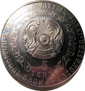 5 Tenge (Silver Irbis - Investment Coinage) – obverse