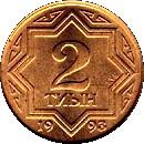 2 Tyin – reverse