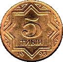 5 Tyin – reverse