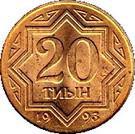 20 Tyin – reverse