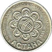 20 Tenge (New Capital - Astana) – reverse