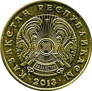 10 Tenge (magnetic) – obverse