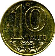 10 Tenge (magnetic) – reverse