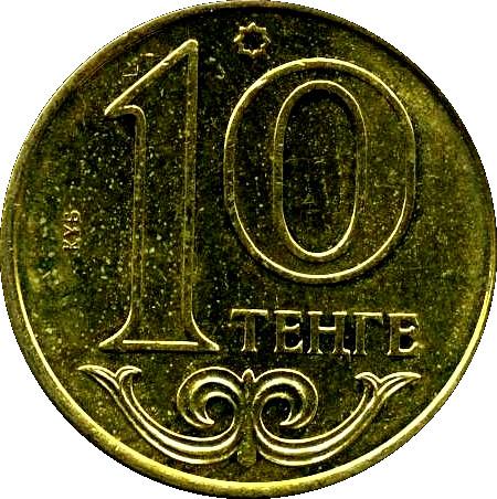 10,000 Kazakhstan P-New 25 years UNC /> Commemorative 2016 10000 Tenge