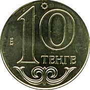 10 Tenge (non-magnetic) -  reverse