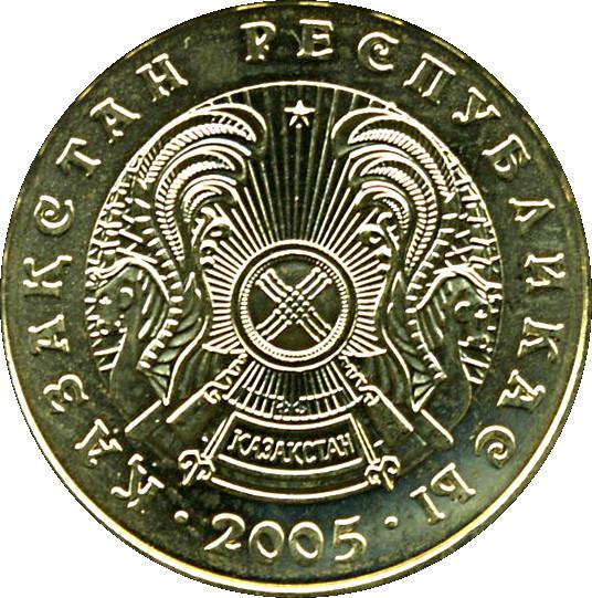 UNC Kazakhstan Banknote P45a 1,000 Tenge 2014
