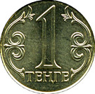 1 Tenge (non-magnetic) – reverse