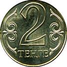 2 Tenge – reverse