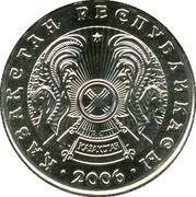 20 Tenge (non-magnetic) -  obverse