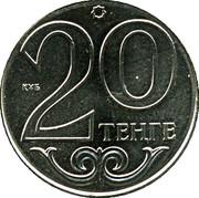 20 Tenge (non-magnetic) -  reverse