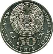 50 Tenge (Abylkhan Kasteev) -  obverse