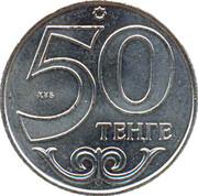 50 Tenge (Oskemen) -  reverse