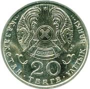 20 Tenge (Muchtar Auesov) – obverse