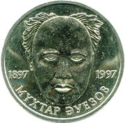 20 Tenge (Muchtar Auesov) – reverse