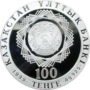 100 tenge - Abroad of The Millenium – obverse