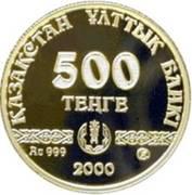 500 Tenge (1500 years of Turkestan) – obverse
