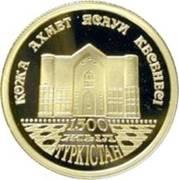 500 Tenge (1500 years of Turkestan) – reverse