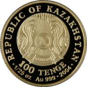 100 Tenge (Gold of King Midas) – obverse