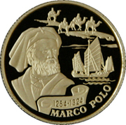 100 Tenge (Marco Polo) – reverse