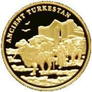 100 Tenge (Ancient Turkestan) – reverse