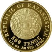 500 Tenge (Red Wolf) – obverse