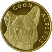 500 Tenge (Red Wolf) – reverse