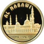 500 Tenge (Al Nabawy) – reverse