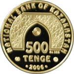 500 Tenge (Al Haram) – obverse