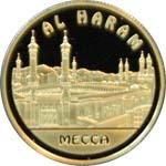 500 Tenge (Al Haram) – reverse