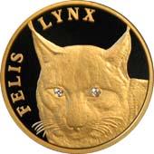 500 Tenge (Lynx) – reverse