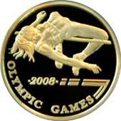 500 Tenge (Olympic Games - High Jump) – reverse