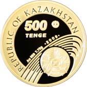 500 Tenge (Olympic Games 2010 - Biathlon) – obverse